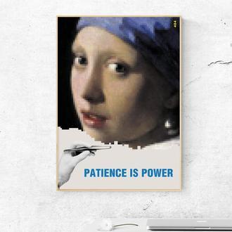 """Мотивирующий постер """"Терпение - это сила"""" - плакат для дома и офиса"""