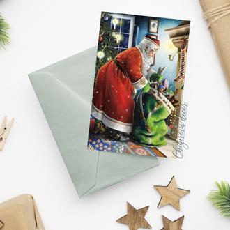 """Новогодняя открытка """"Мешок с подарками"""""""