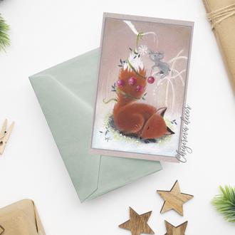 """Новогодняя открытка """"Пушистый хвостик"""""""