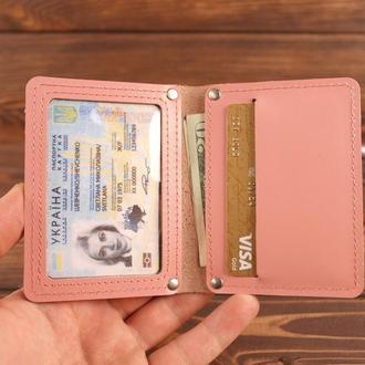 Обложка портмоне для автодокументов / нового паспорта (пудровая гладкая кожа)