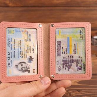 Обложка для автодокументов / нового паспорта с окнами (пудровая гладкая кожа)