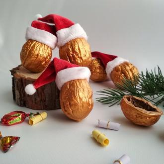 Золотые орешки с предсказаниями. Новогодний подарок, сувенир