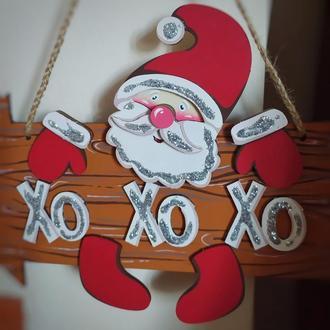 Указатель для Санта Клауса. Новогодний декор.
