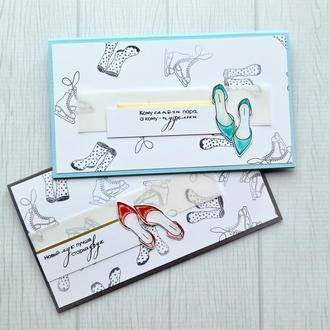 Подарунковий конверт для грошей