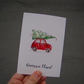 Открытка новогодняя Автомобиль с елкой