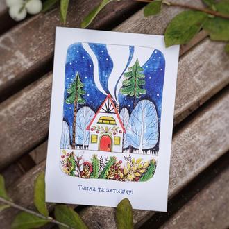 Новогодняя зимняя открытка