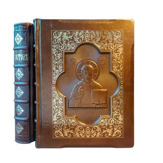 апостол с переводом на украинский язык