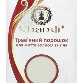 Травяной порошок для мытья волос и тела Chandi, 100г