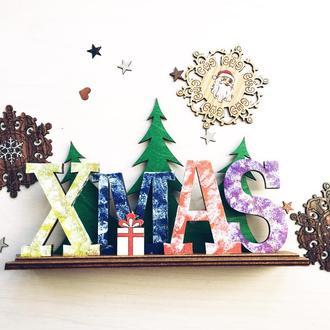 Рождественский деревянный декор для дома