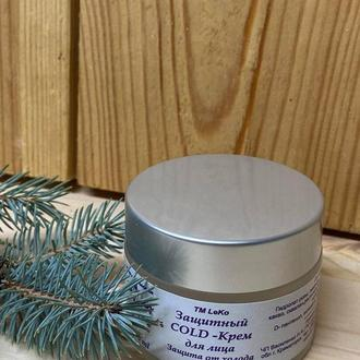 Защитный cold - крем (защита от холода и ветра)