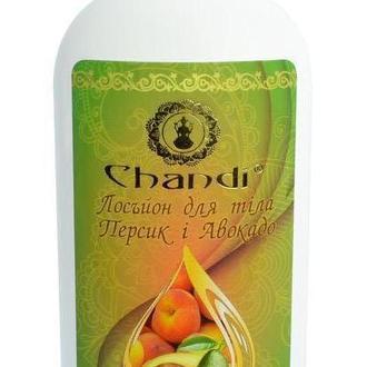 "Лосьон для тела ""Персик и Авокадо"" Chandi"