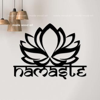 "Дерев'яна картина-панно ""Namaste"""