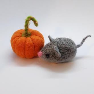 Мышка и тыква Валяные игрушки Набор в одном экземплре - ПЕРЕД заказом уточнить наличие