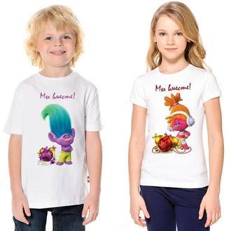 """ФП006475Парные футболки с принтом """"Тролли: Мы вместе"""" Push IT"""