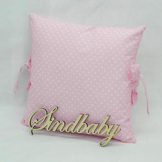 Бортики подушки в кроватку, Подушка бязь 30х30 -22
