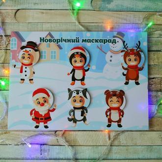 """Гра """"Новорічний маскарад"""" 🎄⛄🎅"""