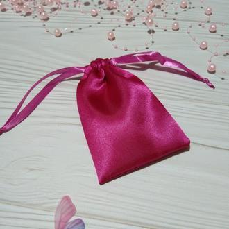 Атласный мешочек для подарка 10 х 16 (Мешочек для упаковки подарка, подарочная упаковка) малиновый