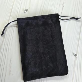 Подарочный мешочек из бархата 13 х 18 см (бархатный мешочек, мешочек для украшений) цвет - черный