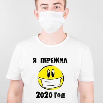 """ФП006594Мужская футболка с новогодним принтом """"Я пережил 2020 год"""" Push IT"""