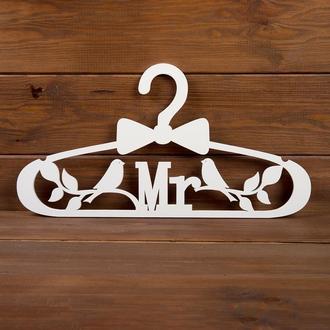 """Весільна вішалка """"Mr"""""""