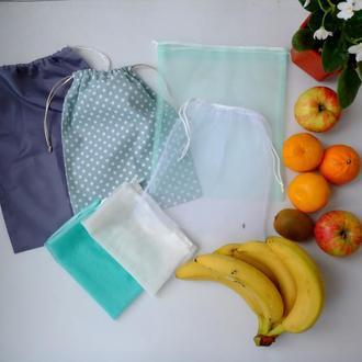 Эко мешочки, набор эко пакетов для покупок, фруктовки, мішечки zero west
