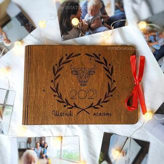 Новогодний фотоальбом из дерева с гравировкой быка - символ 2021 года | подарок на новый год