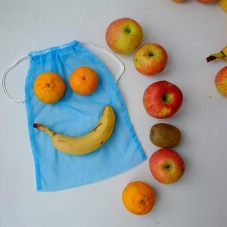 Эко мешок голубой, еко мешочки для покупок, эко пакет, сеточка, фруктовка, мішечки zero weste