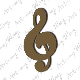 Музыка - скрипичный ключ-5см