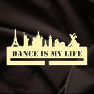 Медальница Dance is my life