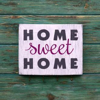 Ключница «Home Sweet Home»