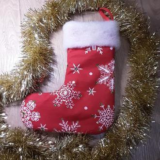 Рождественский, Новогодний носок для подарков