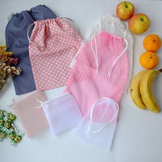 Эко мешочки, набор эко пакетов для покупок, фруктовки, мішечки zero weste