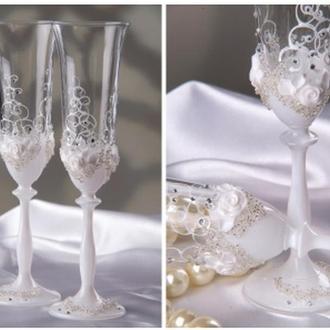"""Свадебные бокалы """"430"""""""