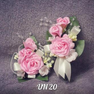 Комплект бутоньерок розовый (2 шт) NA-20
