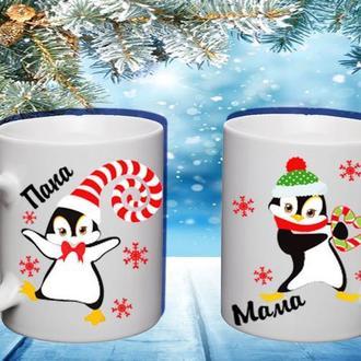 """К000505Парные белые чашки (кружки) с принтом """"Пингвины: Папа и Мама"""""""
