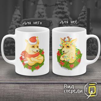 """К000515Парные белые чашки (кружки) с принтом """"Собаки: Рождество"""""""