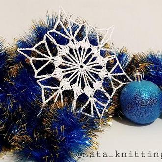 Вязаная новогодняя снежинка, новогодний декор, украшение на елку.