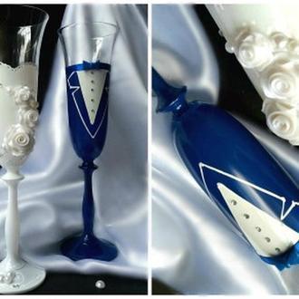 Свадебные бокалы  в синем и белом нарядах