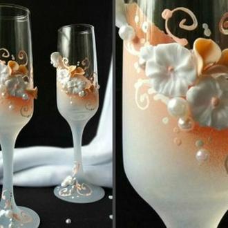 Свадебные бокалы в персиковом цвете (недорого)  ТЛ-2105