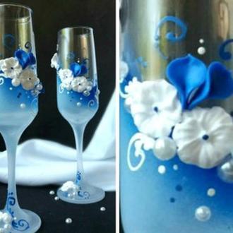 Свадебные бокалы в синем цвете (недорого)  ТЛ-2107
