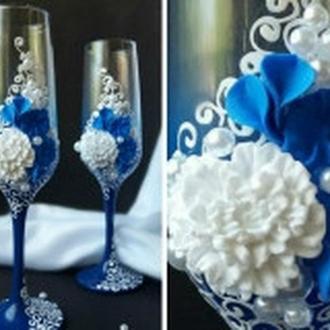 Свадебные бокалы в синемм цвете (недорого)  ТЛ-220