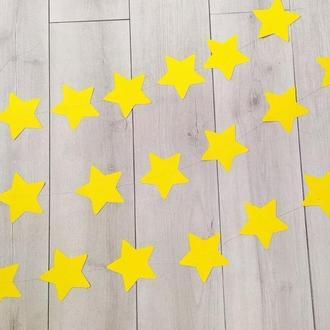Гирлянда желтые звезды