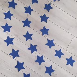 Гирлянда синие звезды