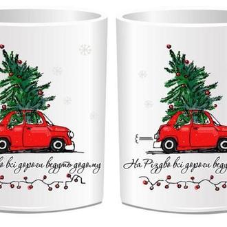 Чашки з Новорічним та Різдвяним дизайном