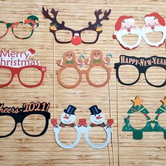 Фотобутафория новогодние очки