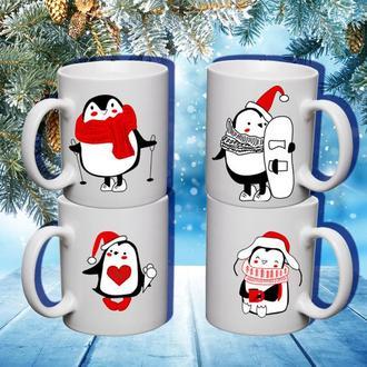 """К000586Семейные белые чашки (кружки) с принтом """"Пингвины. Зима"""""""