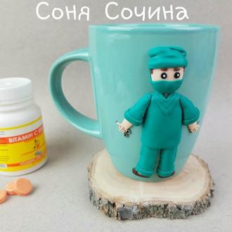 Чашка с декором подарок кружка для доктора хирург