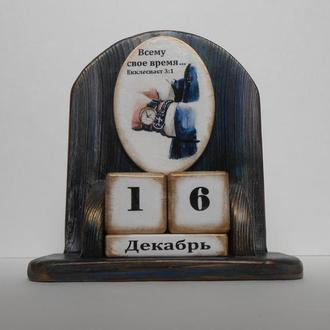 """Вечный календарь """"Всему свое время"""""""