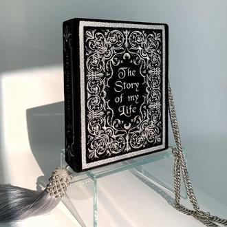 клатч-книга Історія мого життя книга клатч The story of my life чорний срібний вечірній клатч