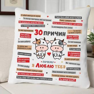 """П000161 Атласна подушка з новорічним принтом """"Бички: люблю тебе"""""""